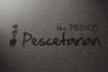 The Pesky Pescetarian Logo Design – February 2013